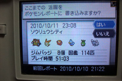 diary_10101101.jpg