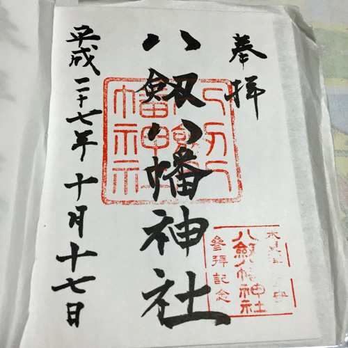 diary_15101719.jpg