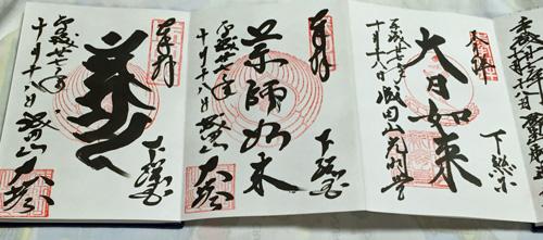 diary_15101814.jpg