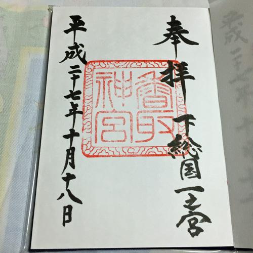 diary_15101820.jpg