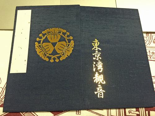 diary_16070212.jpg