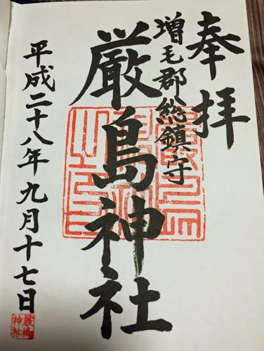 diary_16091748.jpg