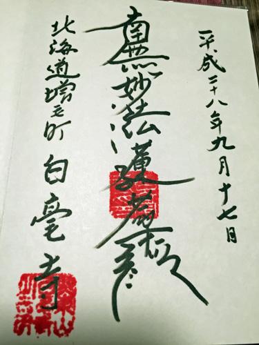 diary_16091749.jpg