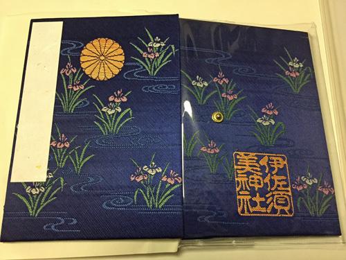 diary_16110527.jpg