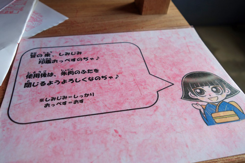 diary_16120303.jpg