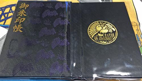 diary_17010704.jpg