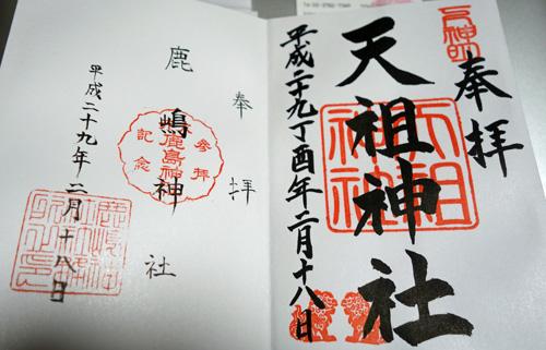 diary_17021816.jpg