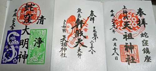diary_17021846.jpg