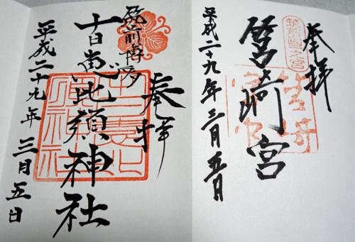 diary_17030552.jpg
