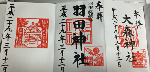 diary_17031218.jpg