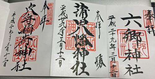 diary_17031219.jpg
