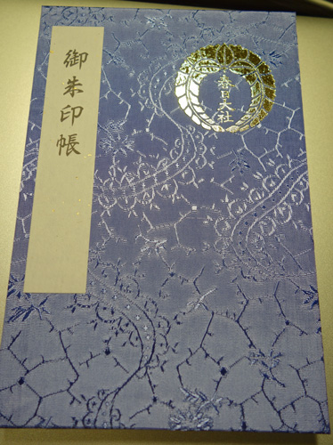 diary_17031817.jpg