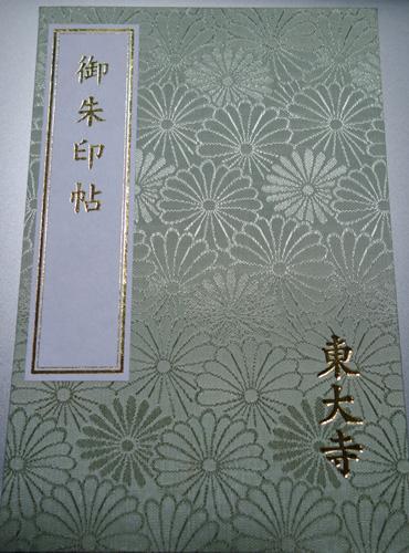 diary_17031838.jpg