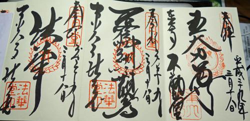 diary_17031840.jpg