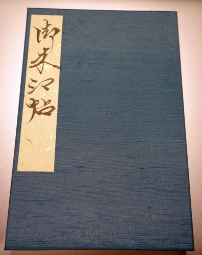 diary_17031912.jpg