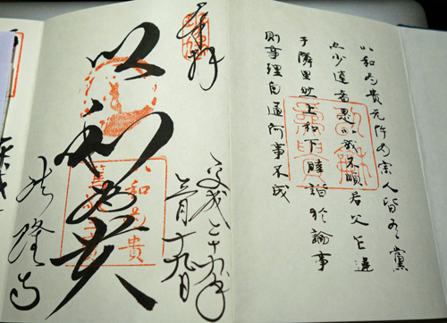 diary_17031913.jpg