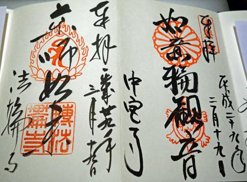diary_17031914.jpg