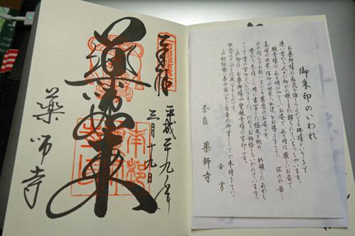 diary_17031939.jpg