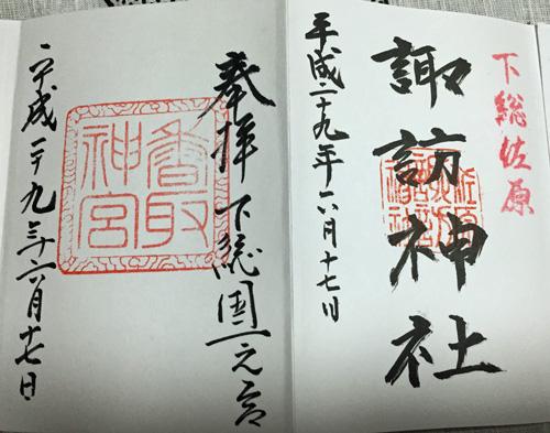 diary_17061729.jpg