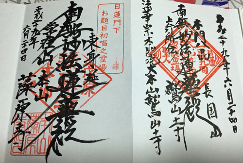 diary_17062418.jpg