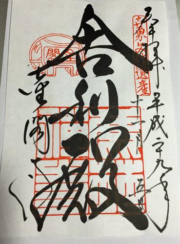 diary_1711059916.jpg