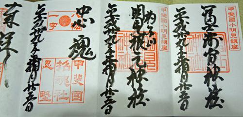diary_17112558.jpg