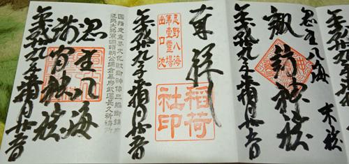 diary_17112561.jpg