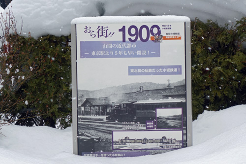diary_18021110.jpg