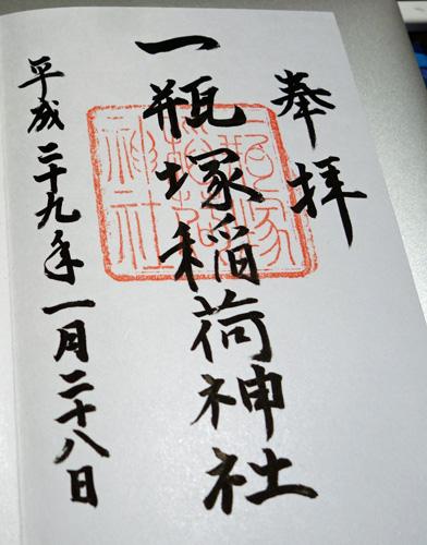 diary_17012890.jpg