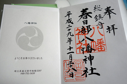 diary_17112821.jpg