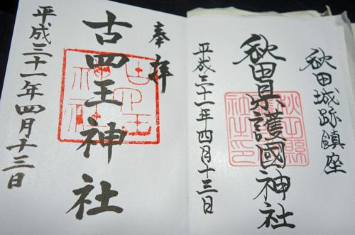 diary_19041377.jpg